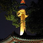 Seoul Tower from Namsan Park on Mount Namsan, Seoul, South Korea. August 14th 2004.