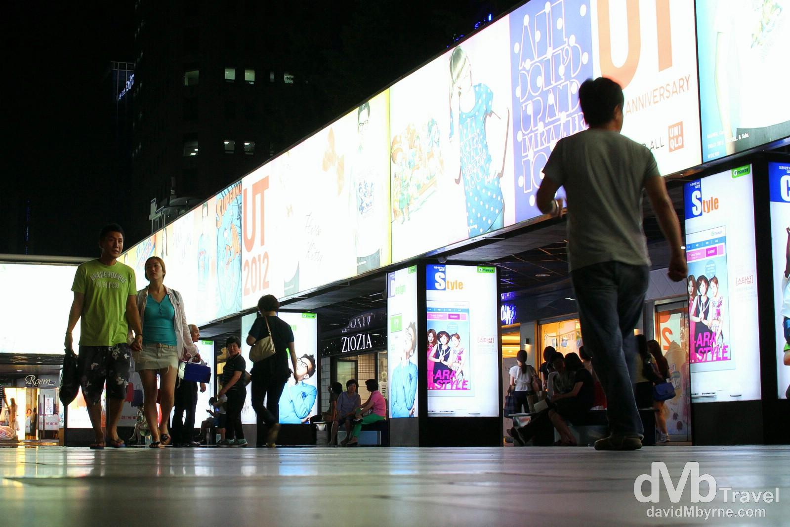 COEX, Gagnam-gu, Seoul, South Korea. July 8th 2012.