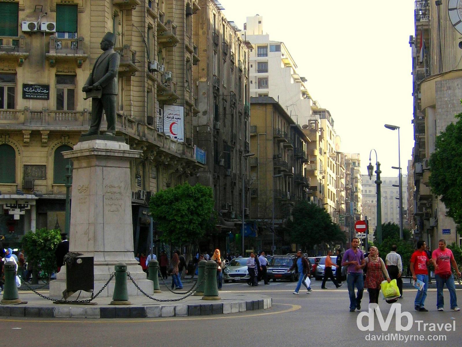 Cairo, Egypt. April 10th 2008.