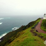 Cape Reinga, Northland, North Island, New Zealand. April 30th 2012.
