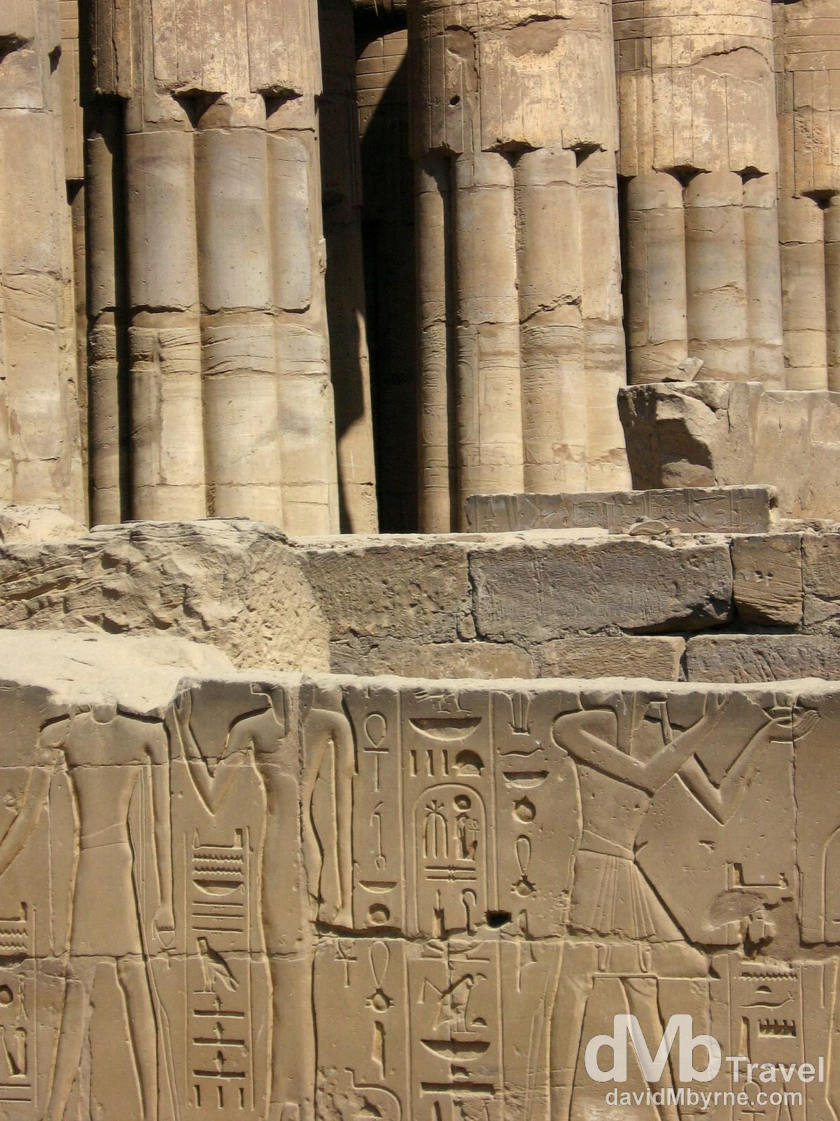 The Luxor Temple, Luxor, Egypt