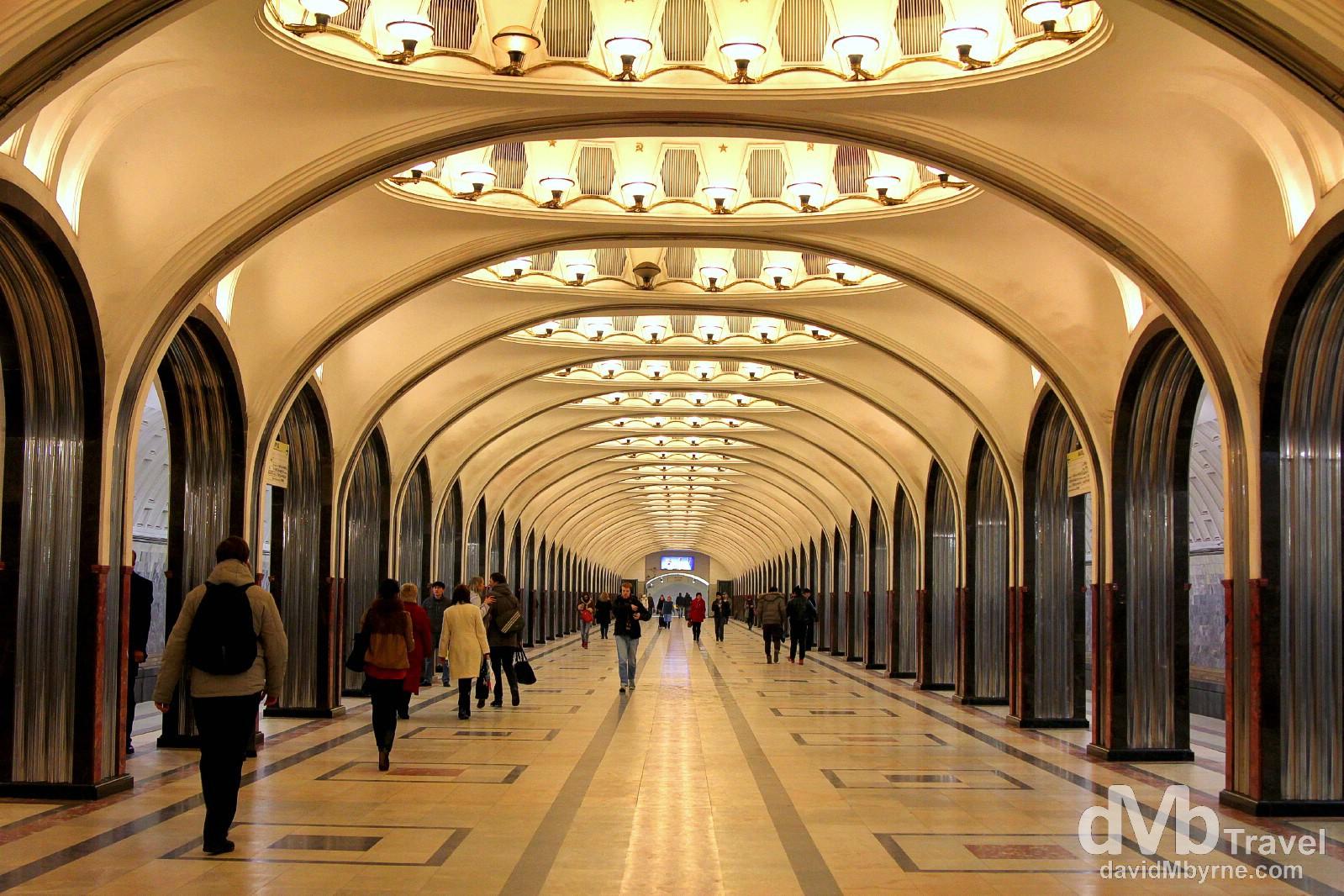 Mayakovskaya metro station on the Zamoskvoretskaya line of the Moscow Metro, Moscow, Russia. November 19th 2012.
