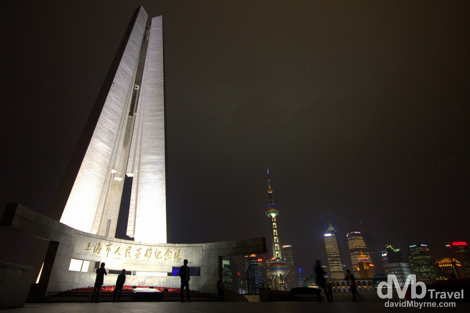 Monument to the People's Heroes in Huangpu Park, Shanghai, China. October 22nd 2012.