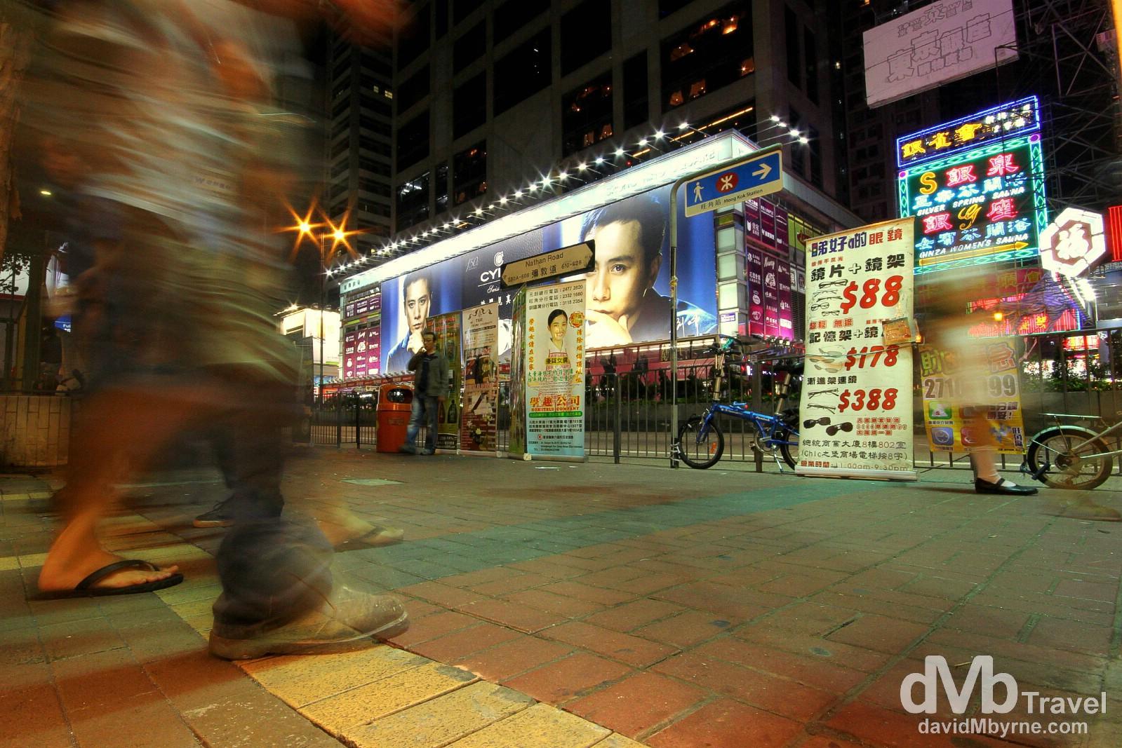 Nathan road near Mong Kong subway station, Kowloon, Hong Kong. October 18th 2012.