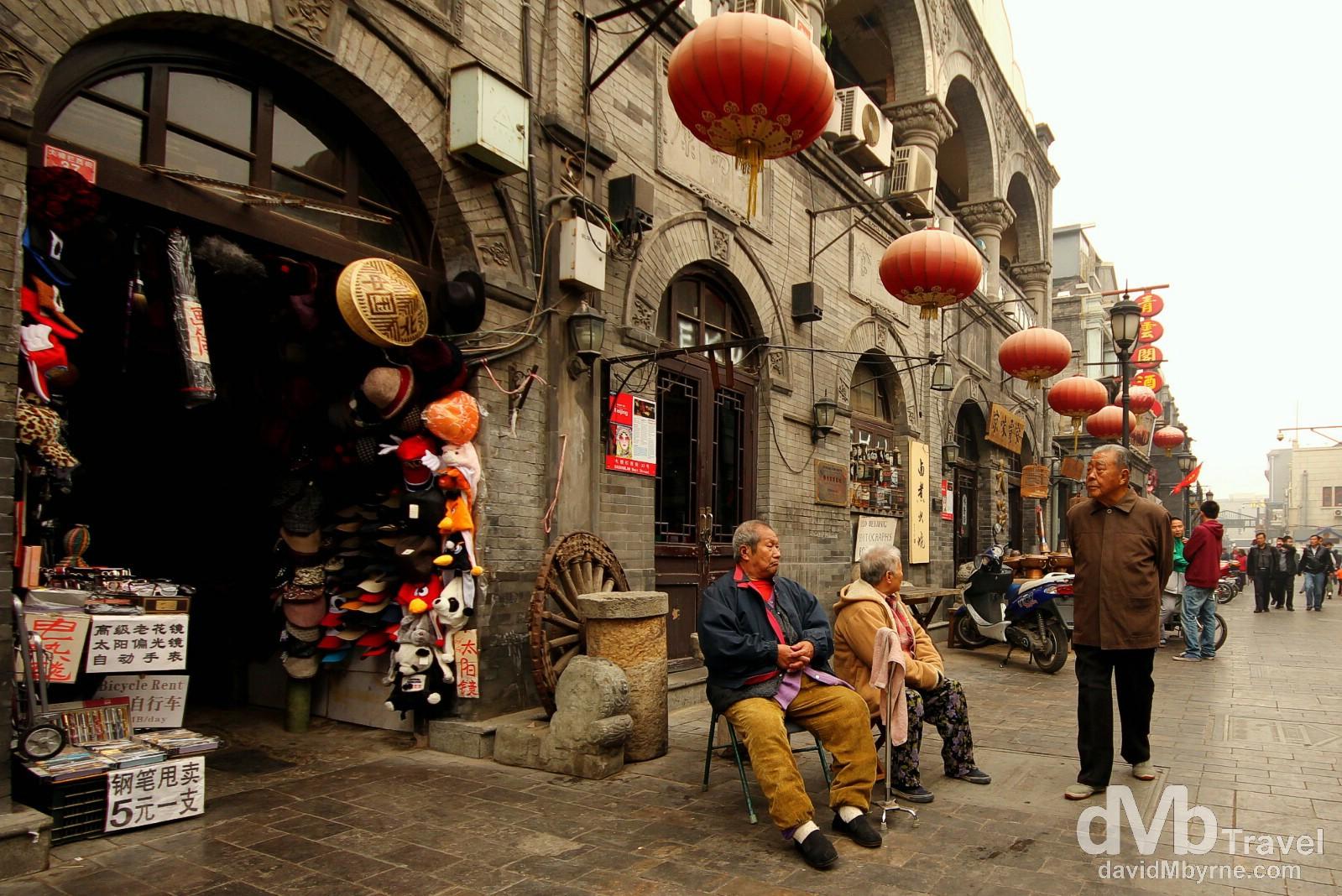 Qianmen, Beijing, China. October 26th 2012.