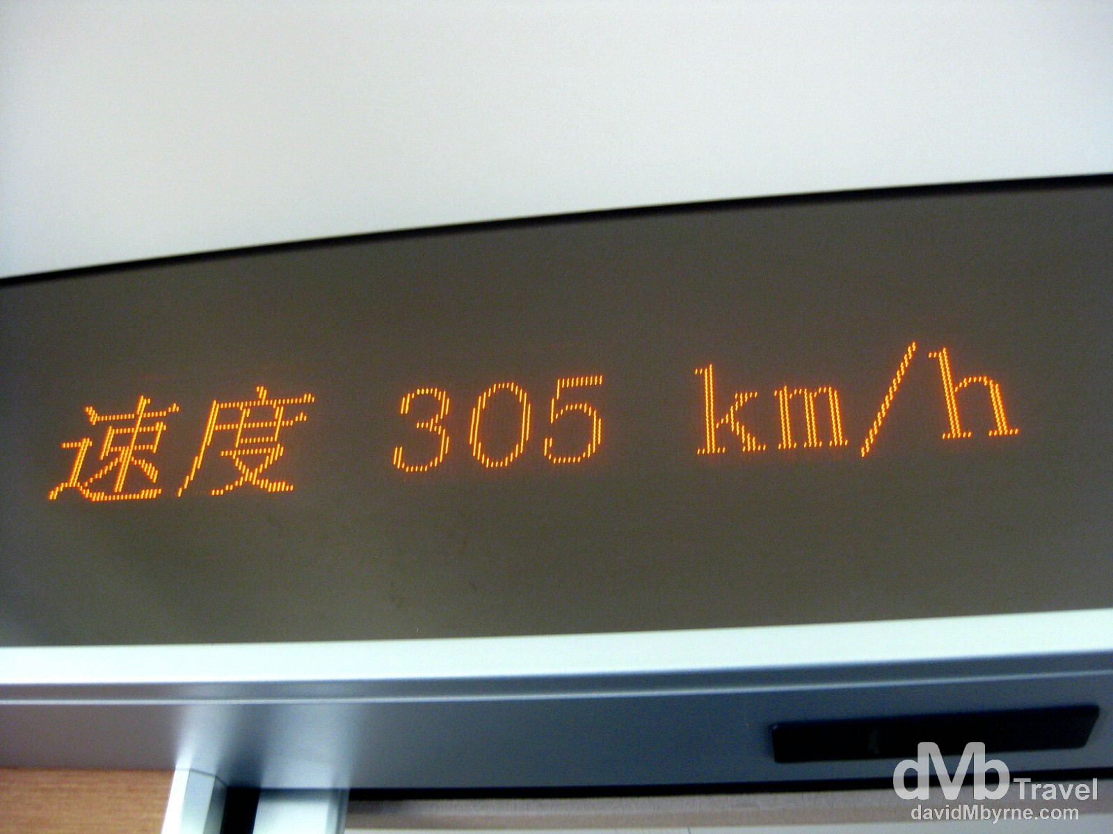 305km/h on the high-speed G12 train from Shanghai to Beijing, China. October 23rd 2012.