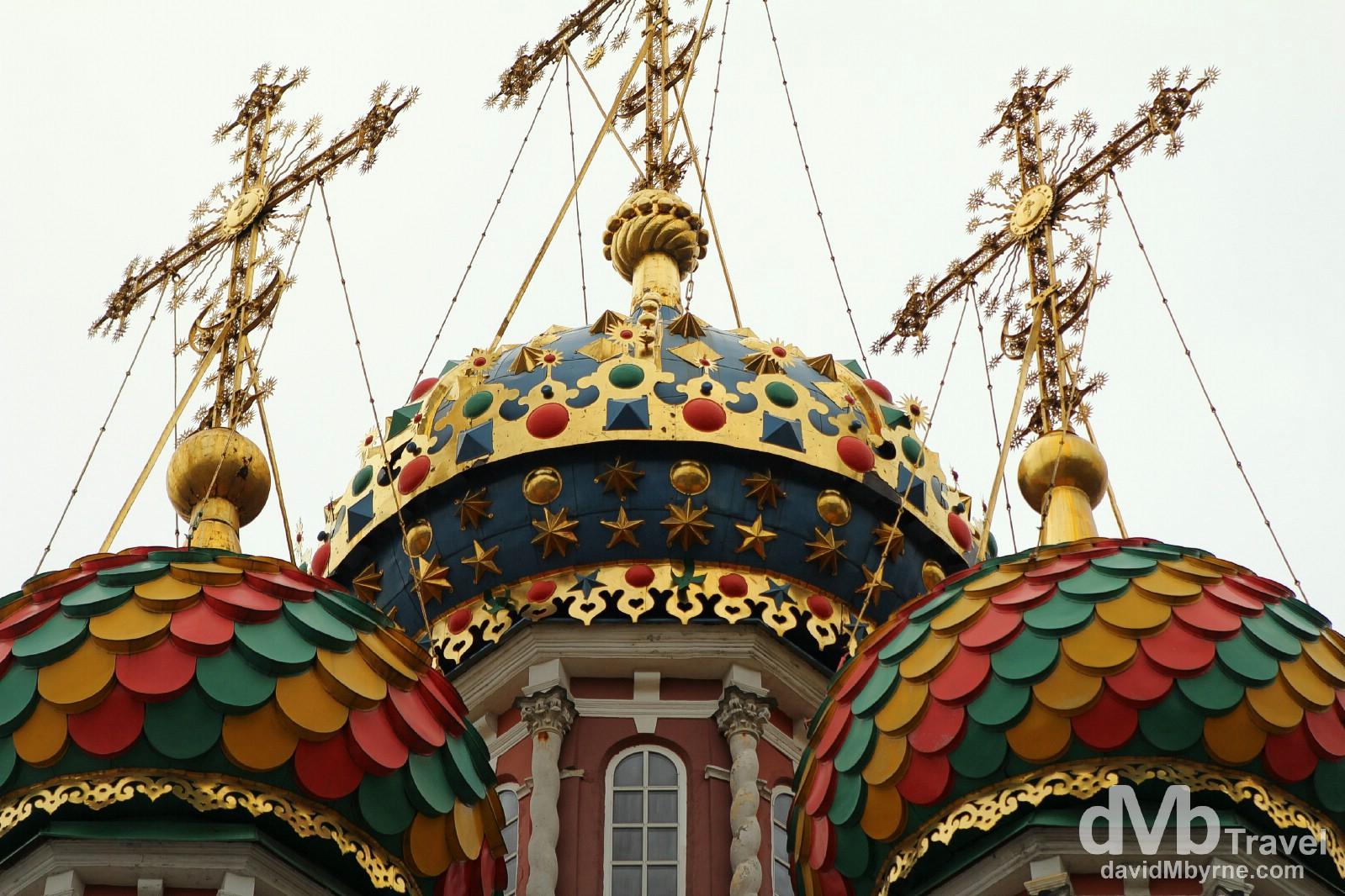 The decorative onion domes of Stroganov Church in Nizhny Novgorod, Russia. November 14th 2012.