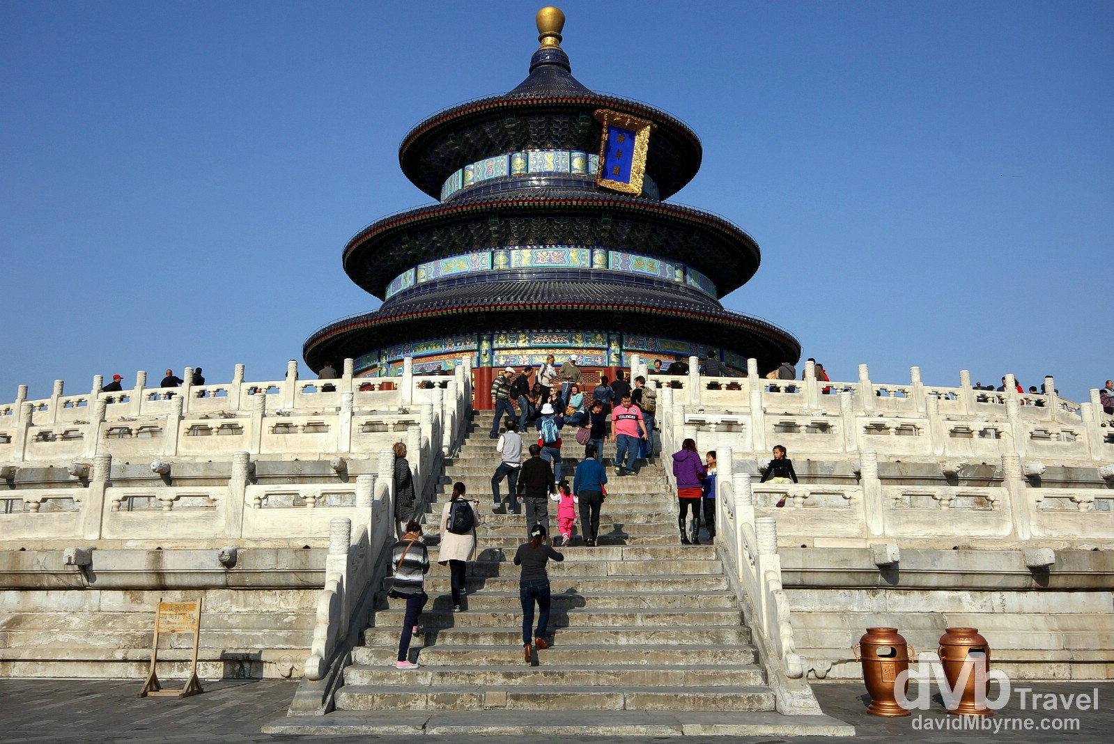 The stunning Hall of Good Harvests, the main structure of the Temple of Heaven complex in Beijing, China. October 27th 2012.