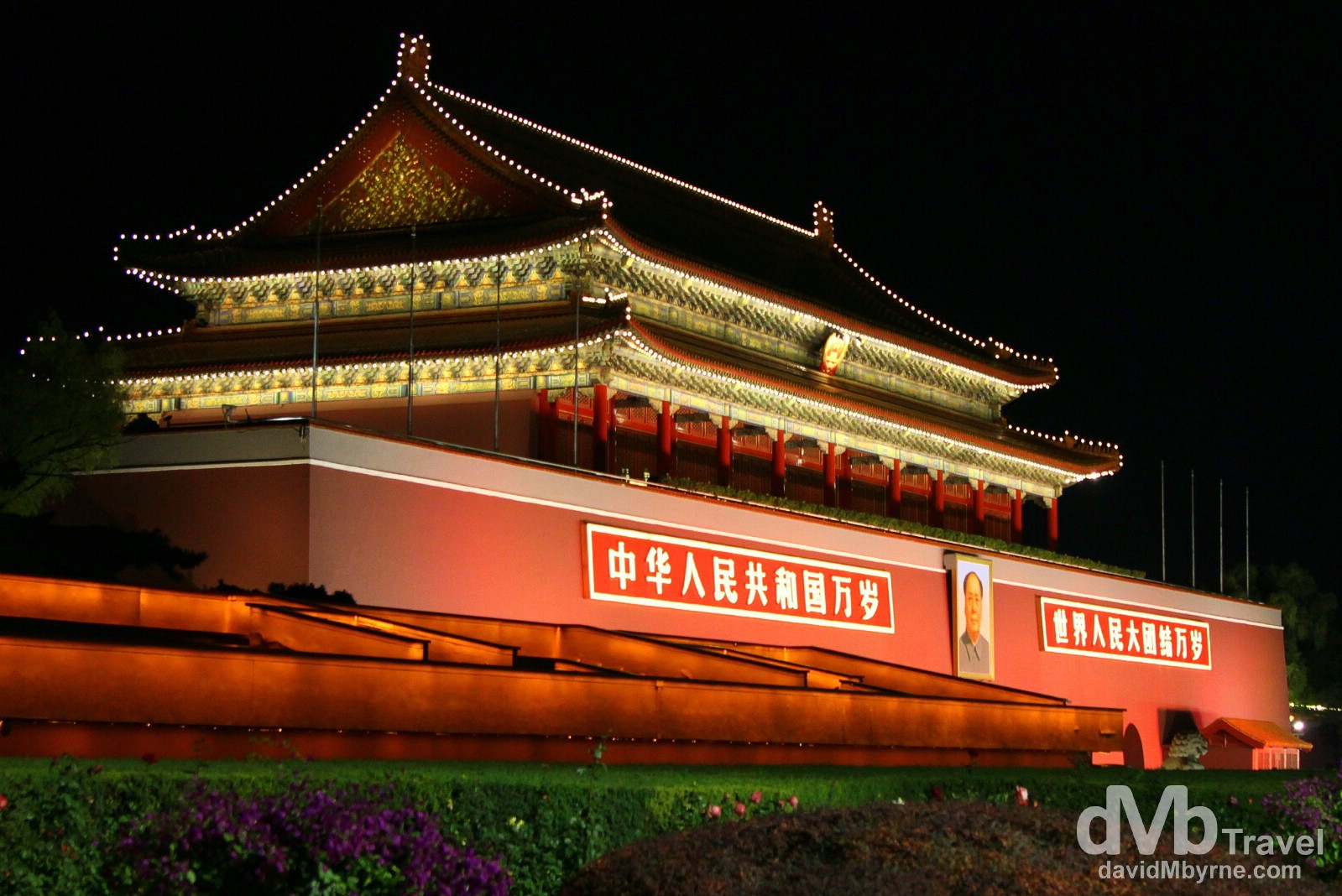 Tian'anmen Gate, Beijing, China. October 27th 2012.