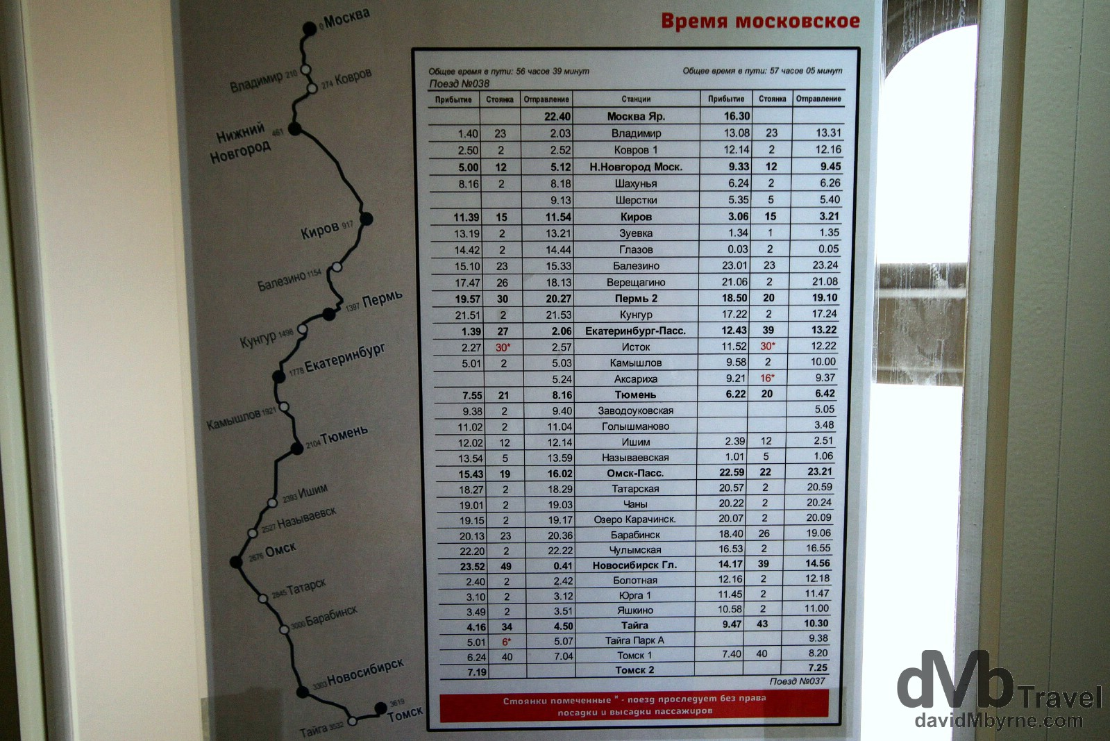 The Trans-Siberian bible - the end of carriage timetable for Train 38's 3,619 kilometre trip from Tomsk in Siberian Russia to Moscow.