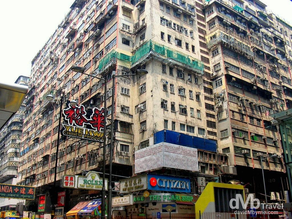 Chungking Mansions, Kowloon's walled city & budget accommodation option. Nathan Road, Tsim Sha Tsui, Kowloon, Hong Kong, China. September 6th, 2004.