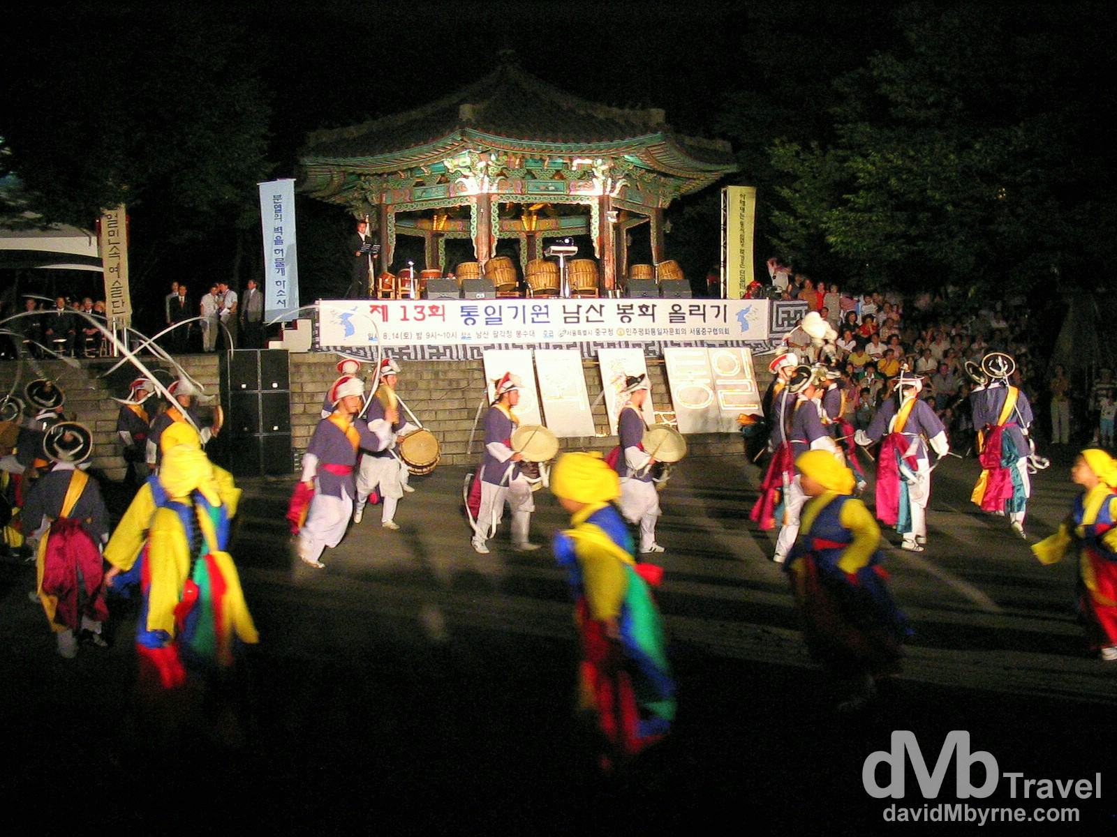 A traditional Farmers Dance in the grounds of Namsan Park in Seoul, South Korea. August 14th 2004