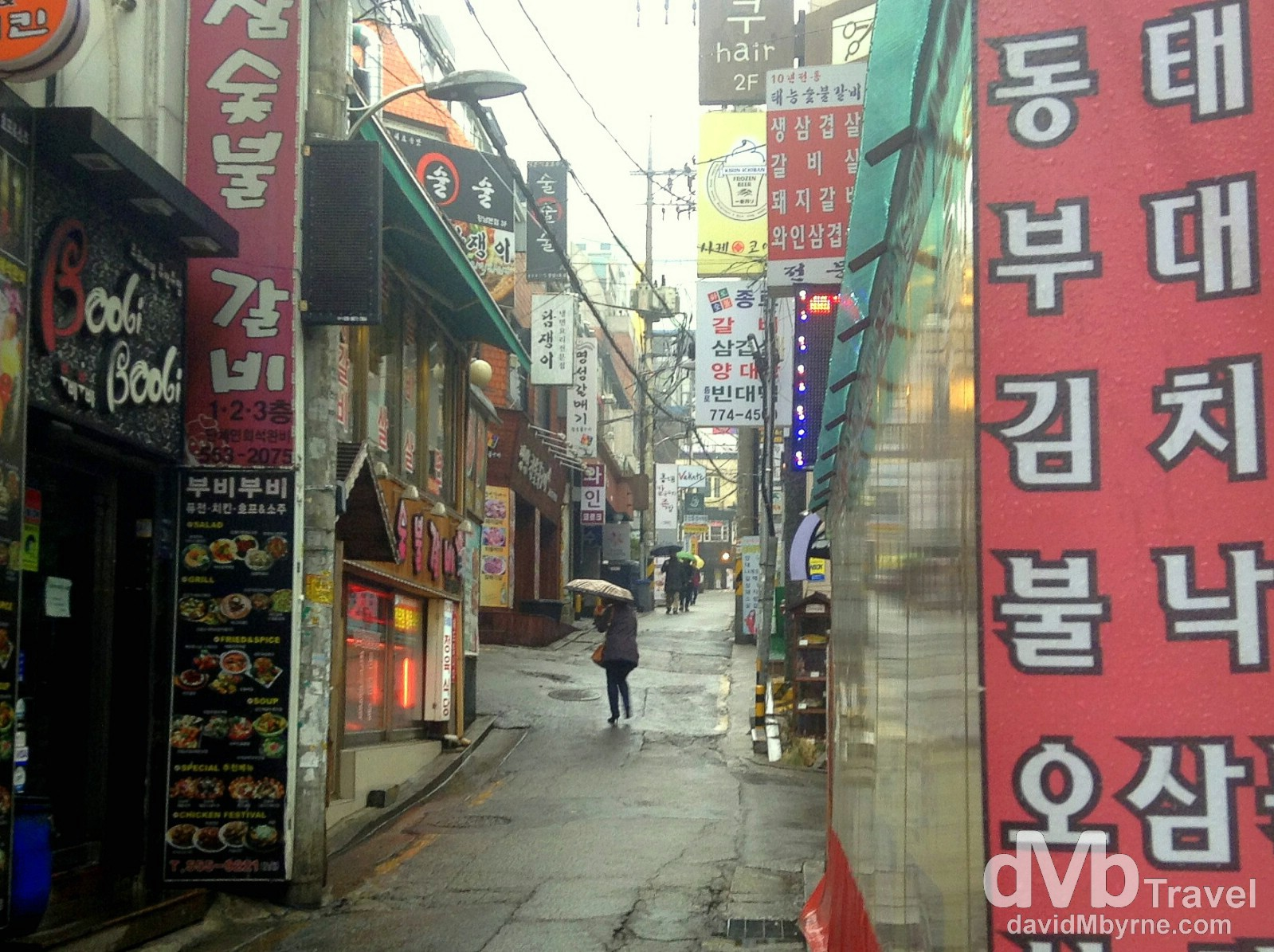 Hangul, the Korean alphabet, in the lanes of Gangnam, Seoul, South Korea. January 25th 2014.