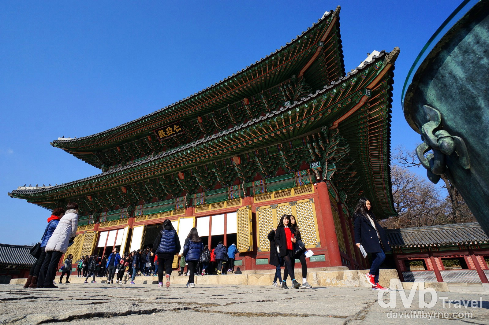 Injeongjeon, the main hall of the UNESCO World Heritage-listed Changdeokgung Palace Complex in Seoul, South Korea. January 18th 2014