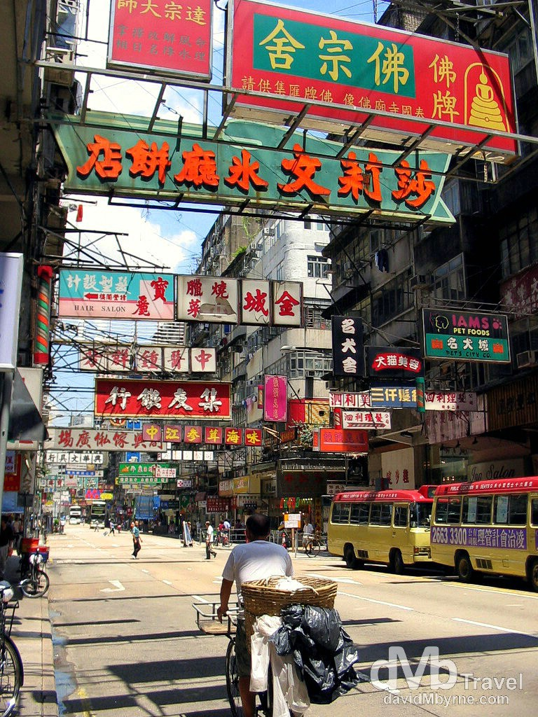 On the streets of the Yau Ma Tei area of Kowloon, Hong Kong, China. September 5th, 2004.