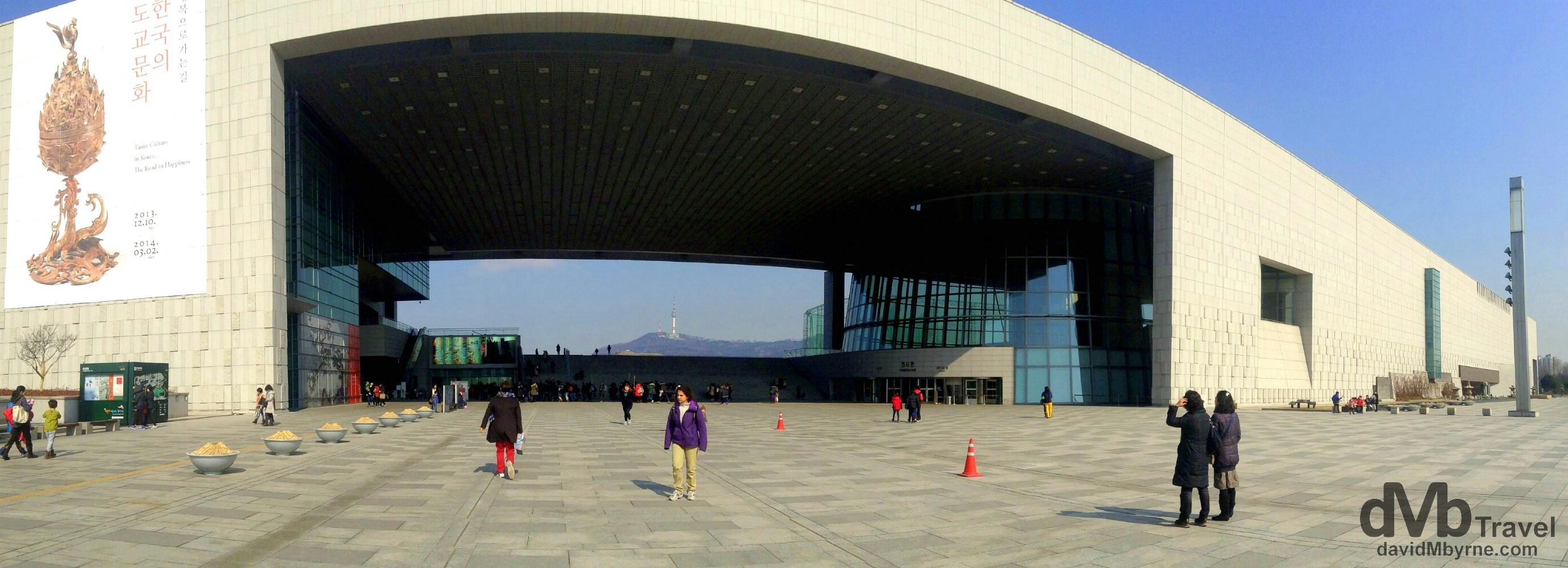 The National Museum of Korea, Yongsan Family Park, Seoul, South Korea. February 15th, 2014 (iPod panorama)