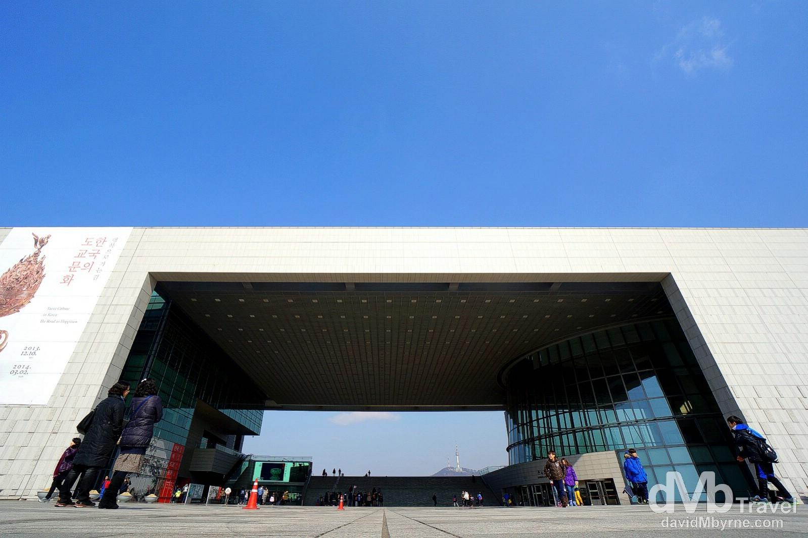 The National Museum of Korea, Yongsan Family Park, Seoul, South Korea. February 15th, 2014.