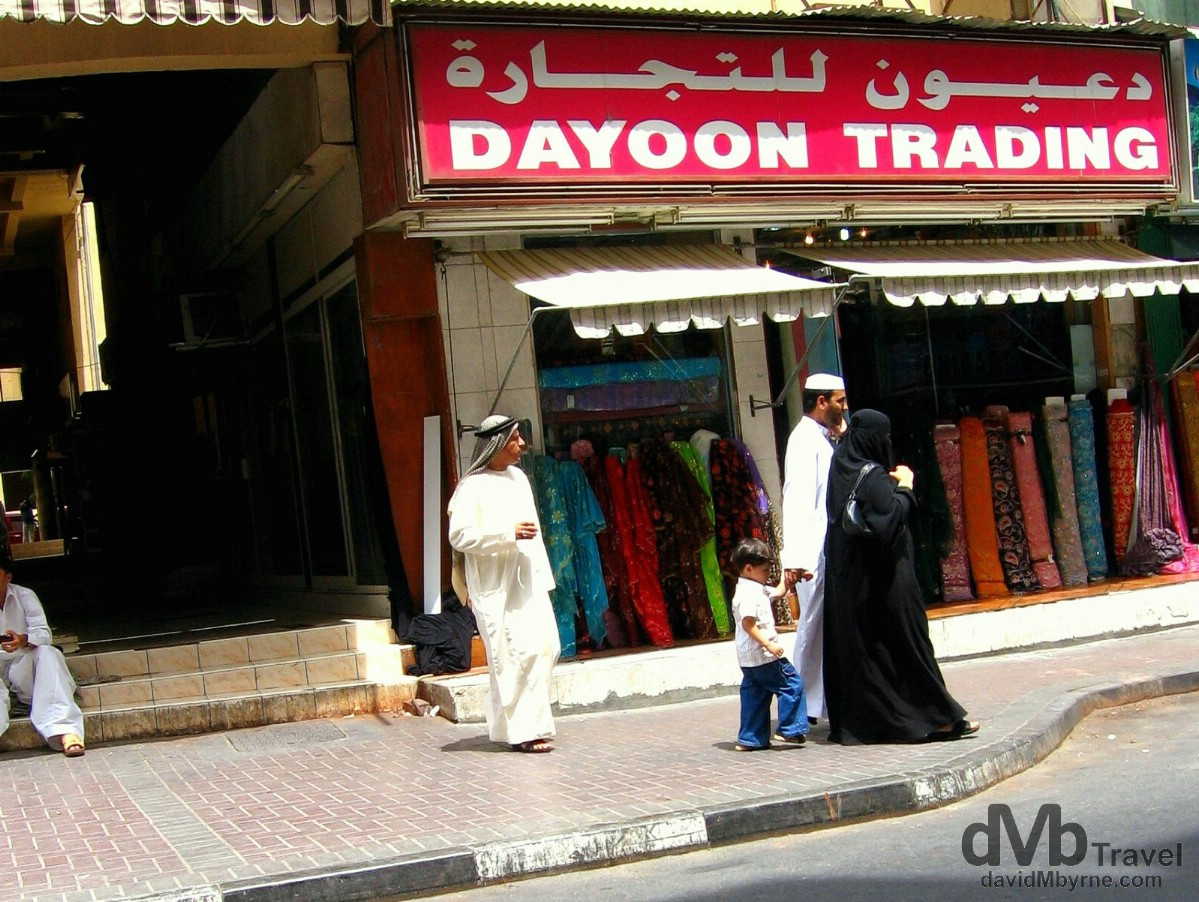 On the streets of the Deira district of Dubai, United Arab Emirates. April 8th, 2008.
