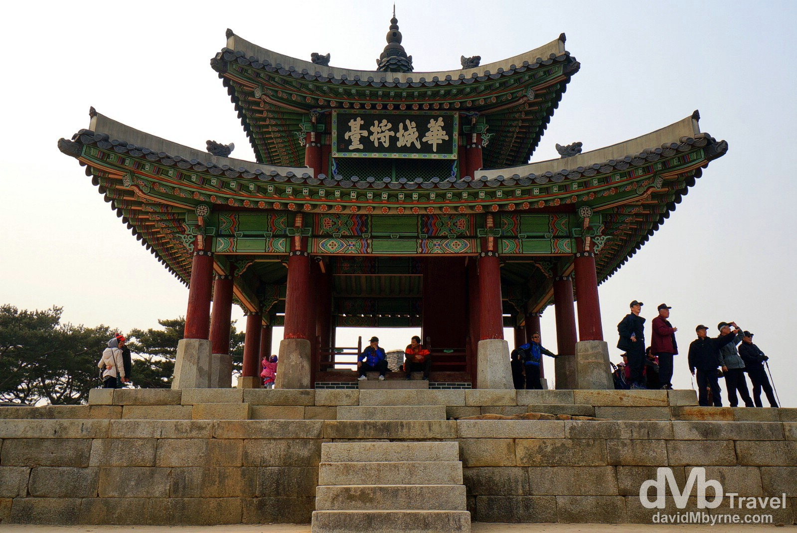 Suwon Hwaseong Fortress, South Korea
