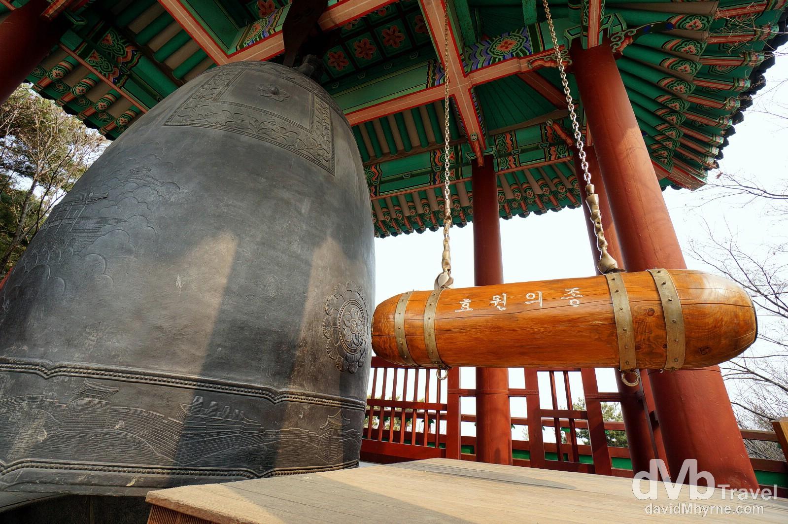 The Bell of Hyowon of Suwon Hwaseong Fortress, Suwon, South Korea. February 23rd, 2014.