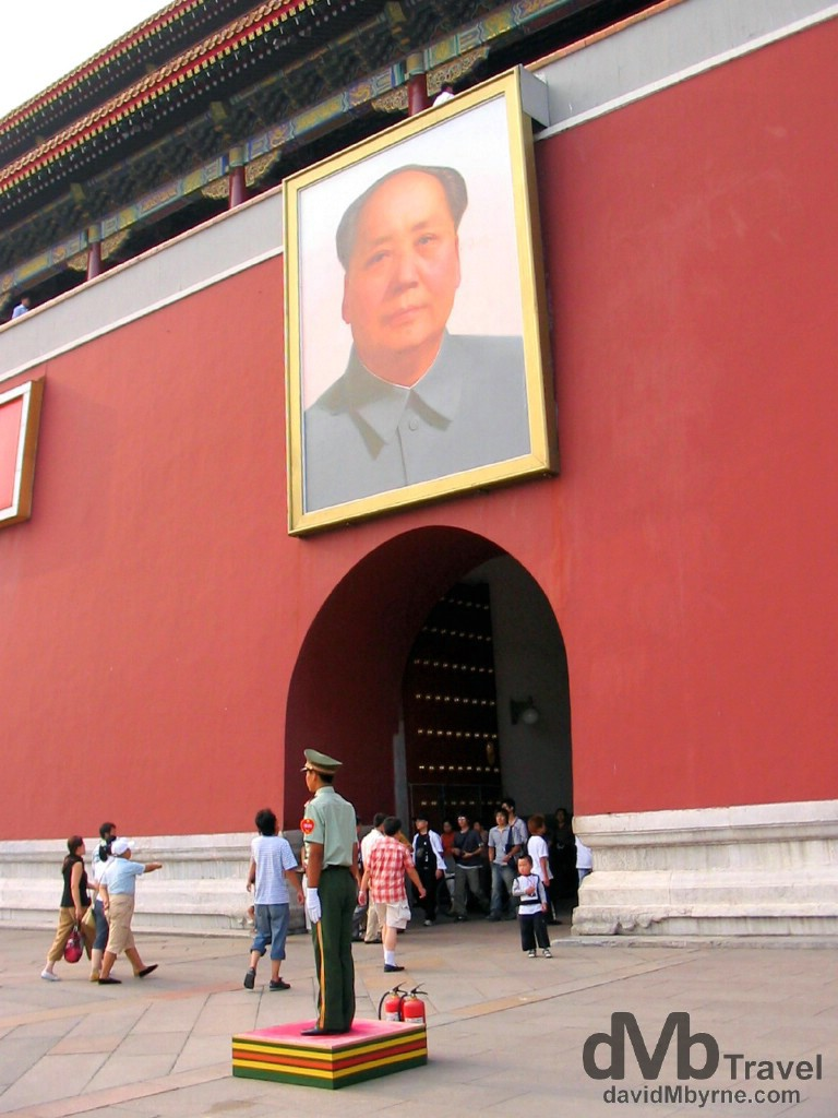 Tian'anmen Gate, Beijing, China. August 23rd, 2004