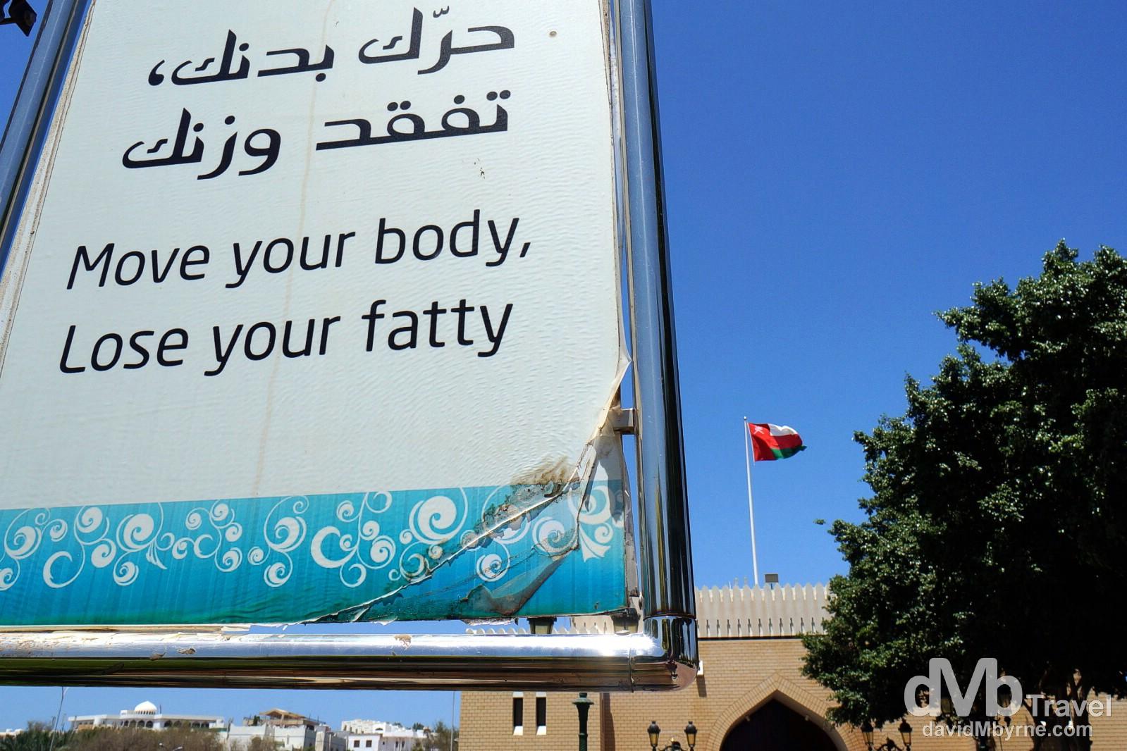 Some good advice from Muscat Municipality in Al Qurm National Park, Al Qurm, Muscat, Oman. April 26th, 2014.