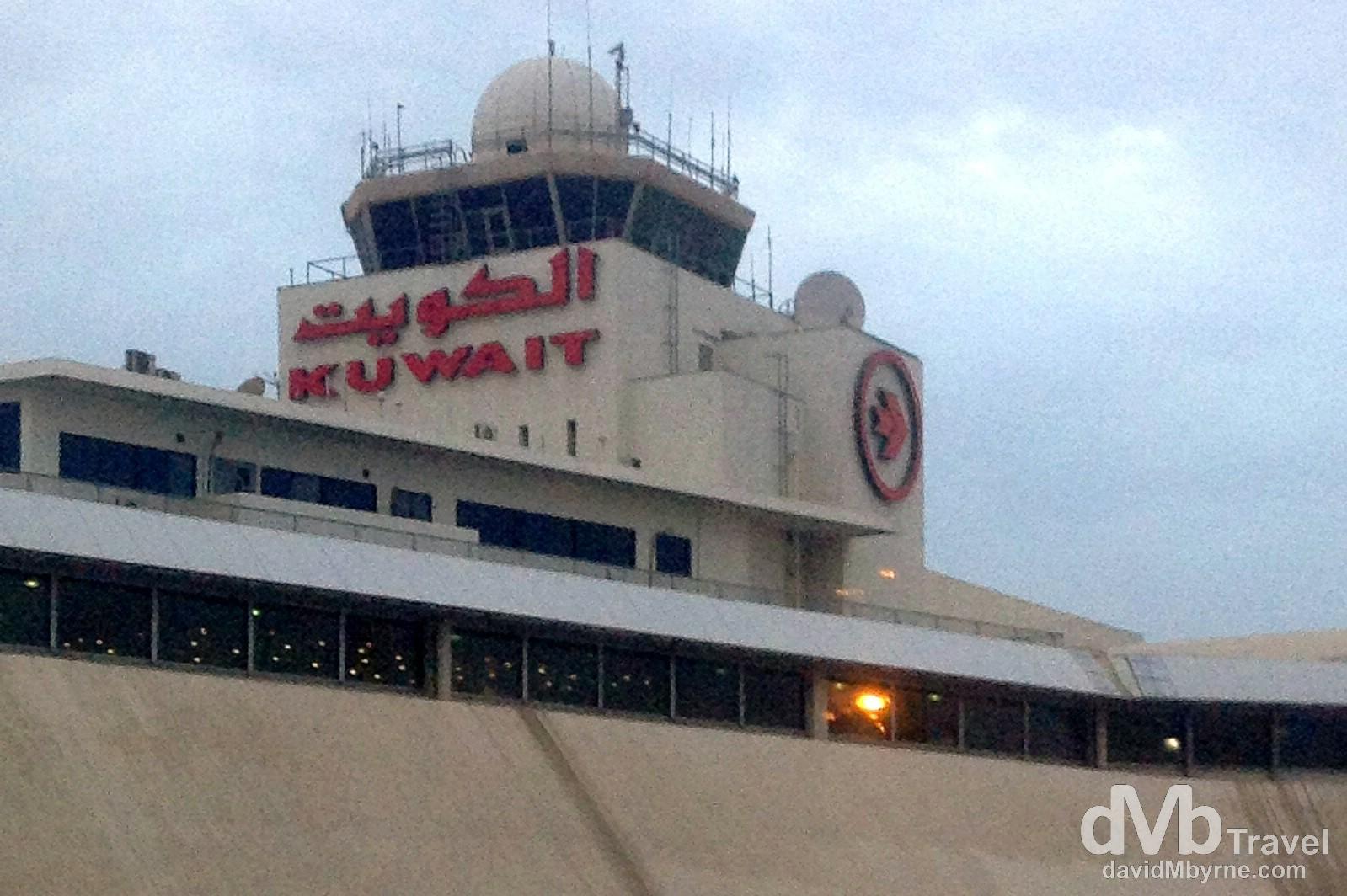 Jazeera Airways    Flying High