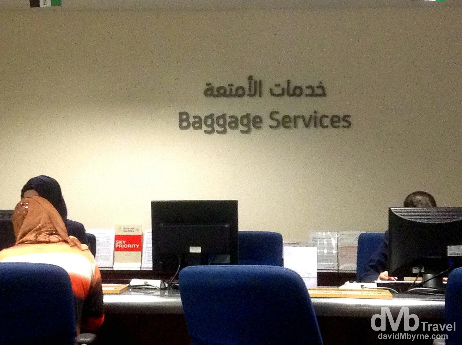 Baggage Services, Dubai International Airport, UAE. April 11th, 2014.