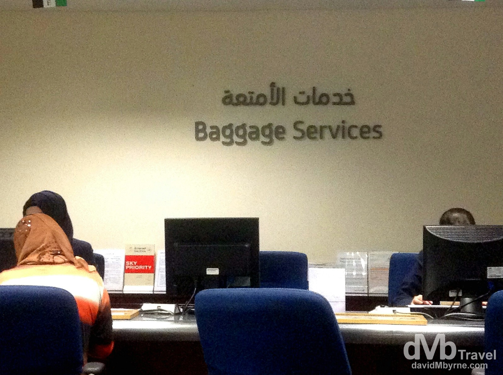 Baggage Services, Dubai International Airport, UAE. April 11th, 2014.