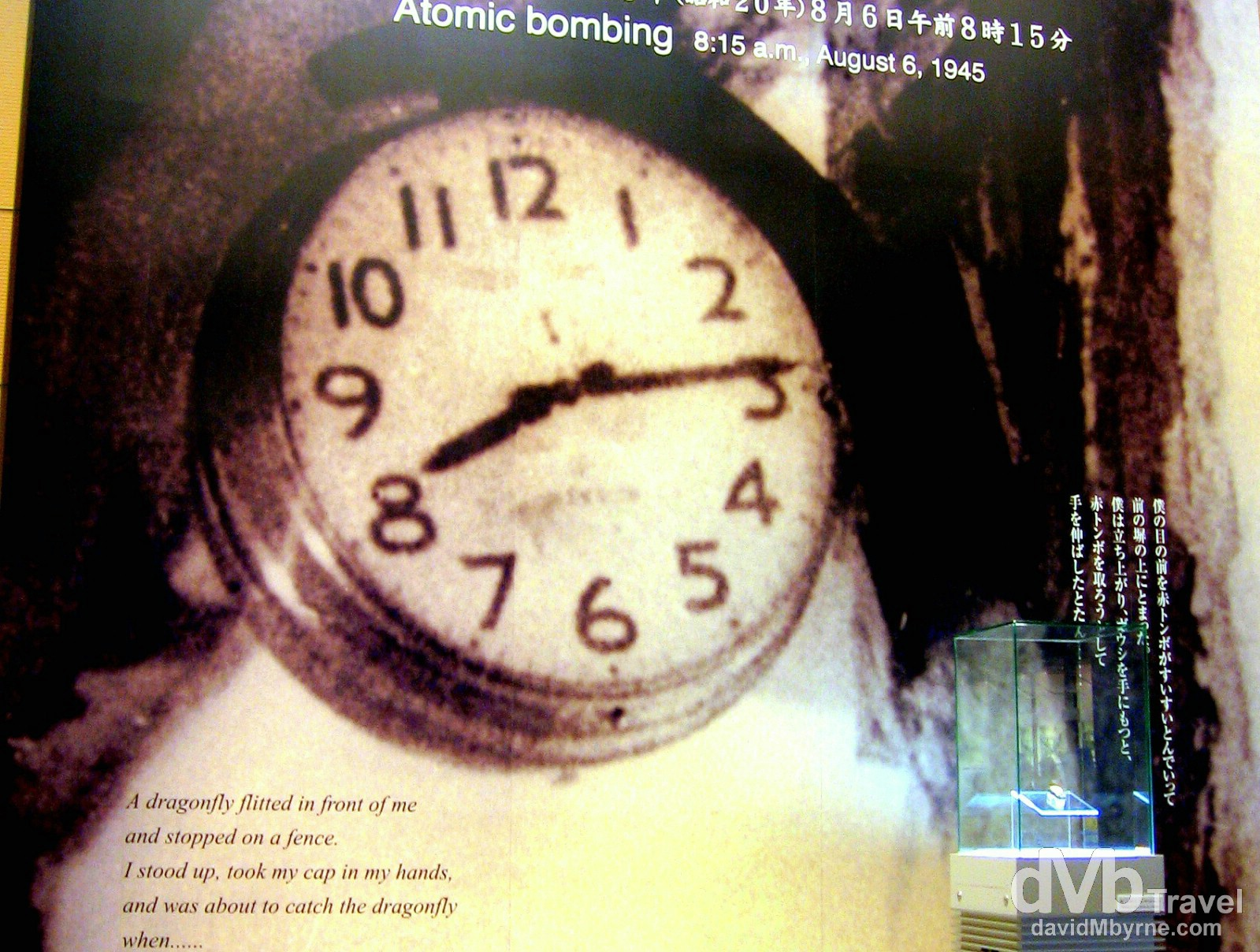 A display in the Hiroshima Peace Memorial Museum, Hiroshima, Honshu, Japan. July 22nd, 2005.