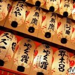 Lanterns adorn the stage of the Yasaka Jinja Shrine on the night of the Gion Matsuri festival in Kyoto, Honshu, Japan. July 17th, 2005.