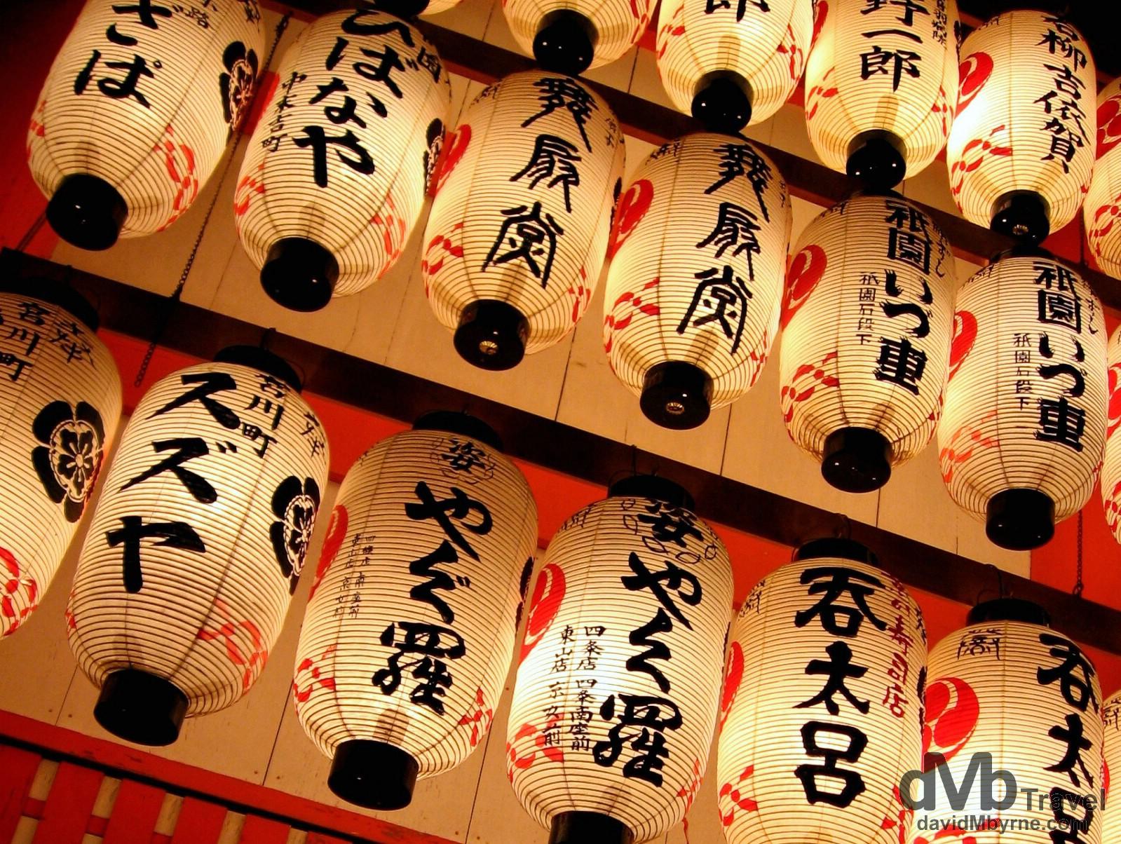 Lanterns adorn the stage of the Yasaka Jinja Shrine on the night of the Gion Matsuri festival in Kyoto, Honshu, Japan. July 17th, 2005.