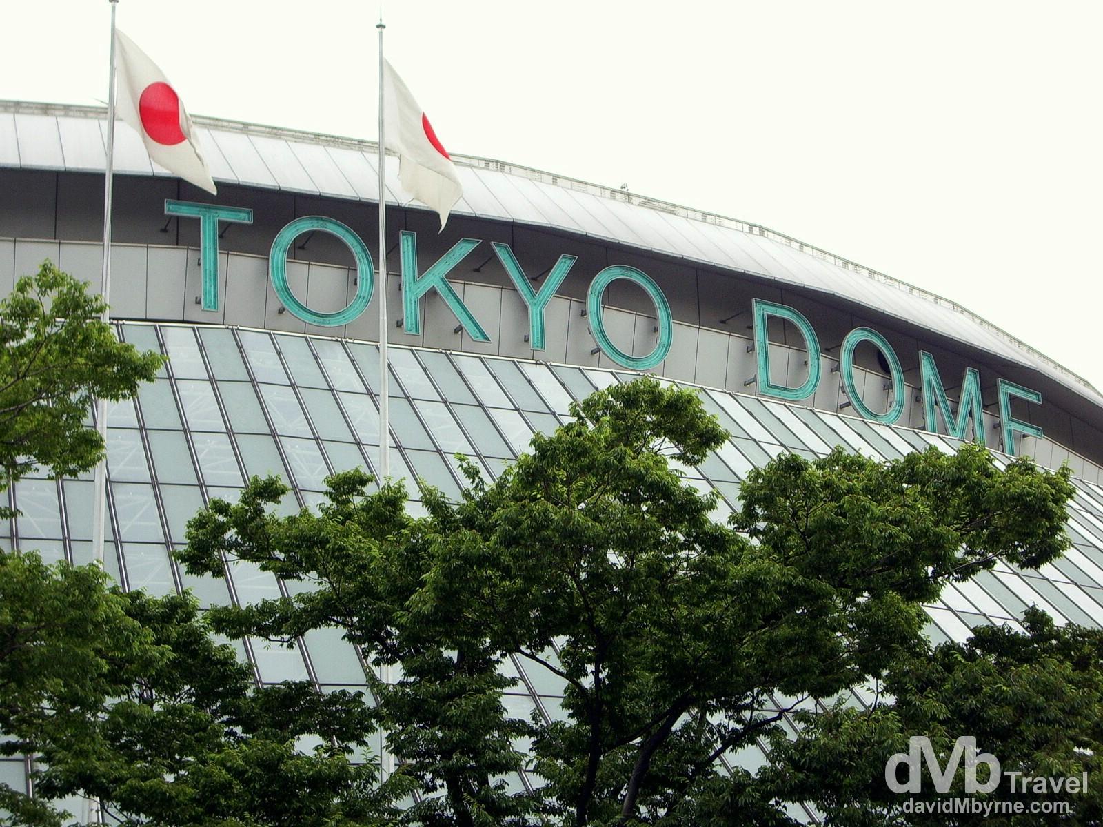 Tokyo Dome, Tokyo, Japan. July 13th, 2005.
