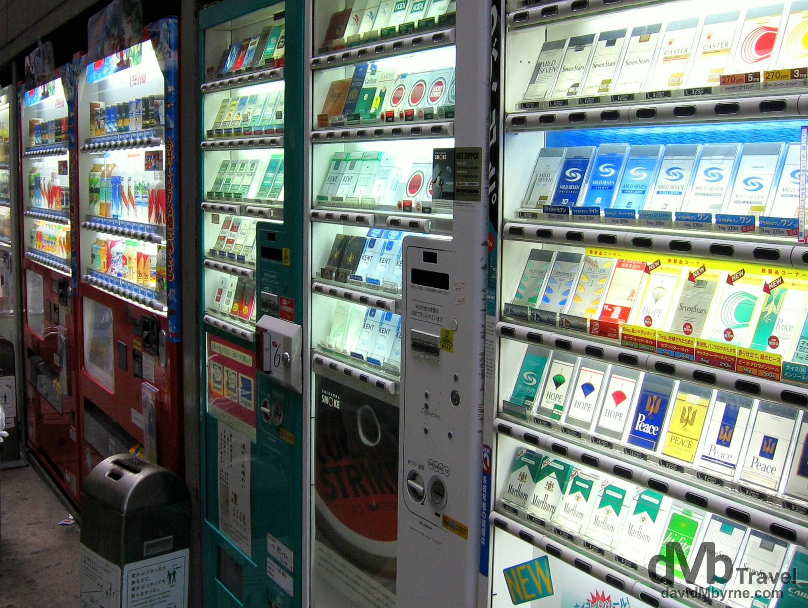 Vending machines in Kyoto, Honshu, Japan. July 18th, 2005.