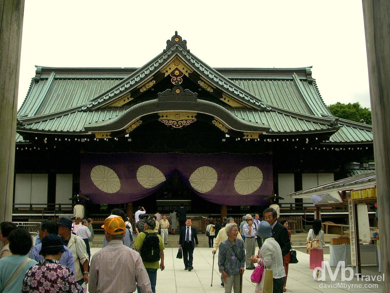 Yasukuni Shrine, Tokyo, Japan. July 13th 2005.