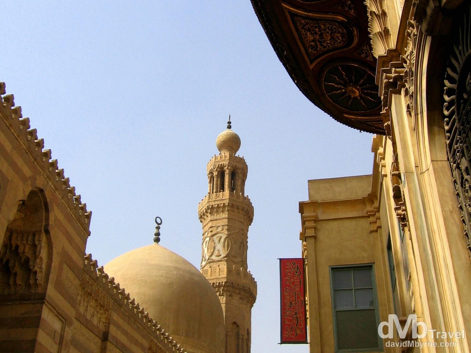 Al-Muizz li-Din Allah, Khan Al-Khalili, Cairo, Egypt. April 14, 2008.