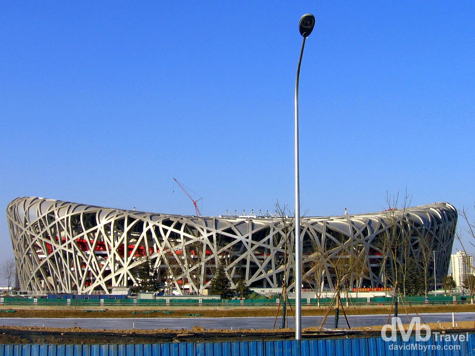 Beijing Olympic Park, Beijing, China. February 16th, 2008.