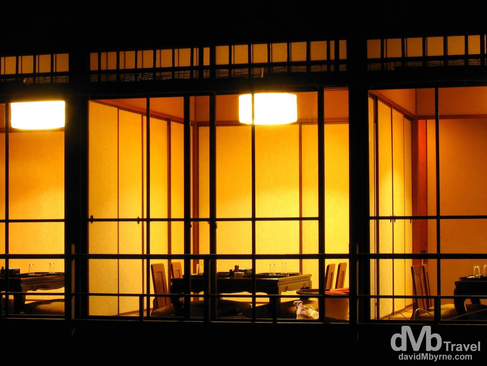 Gion, Kyoto, Japan. November 20th, 2007.