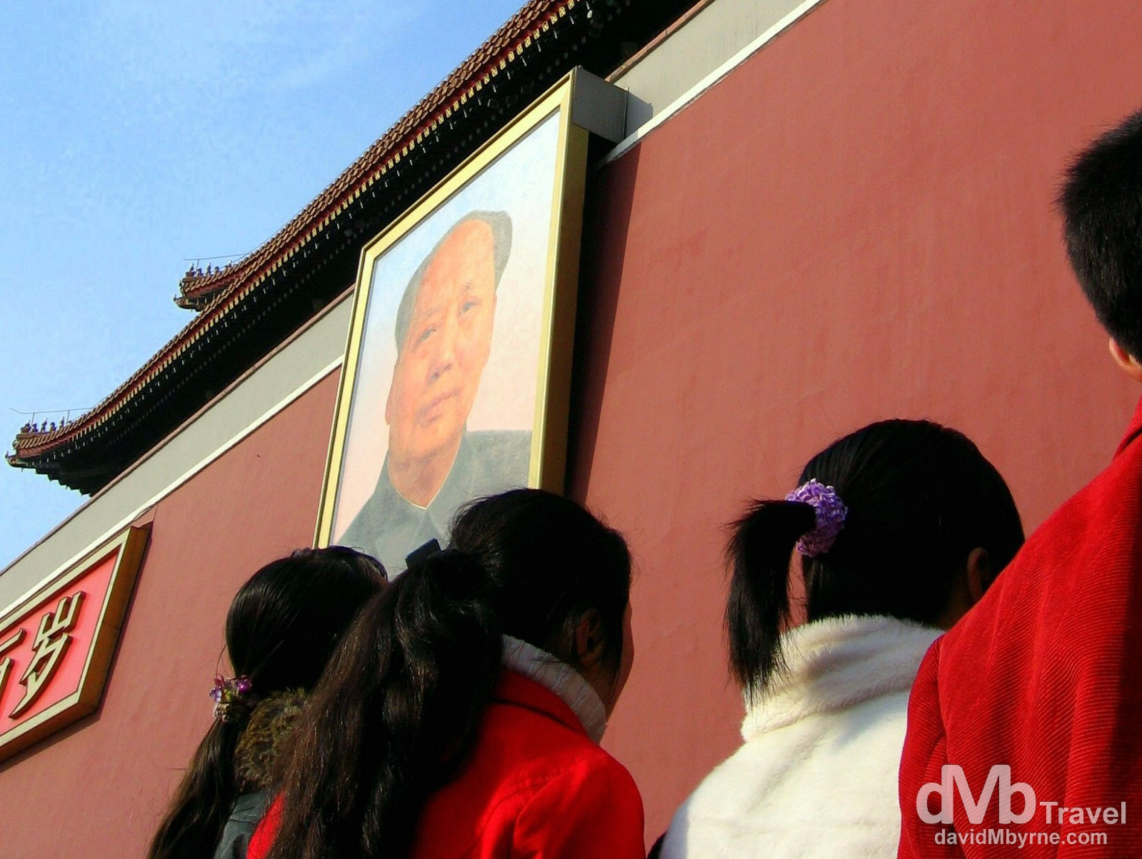 Gate of Heavenly Peace, the entrance to the Forbidden City in Tiananmen Square, Beijing. February 15th, 2008.