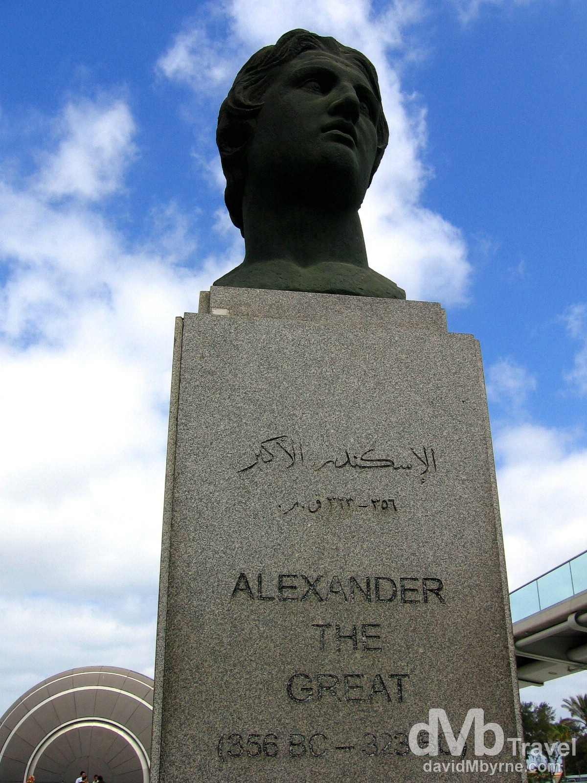 Alexander The Great, Bibliotheca Alexandrina, Alexandria, Egypt. April 16, 2008.