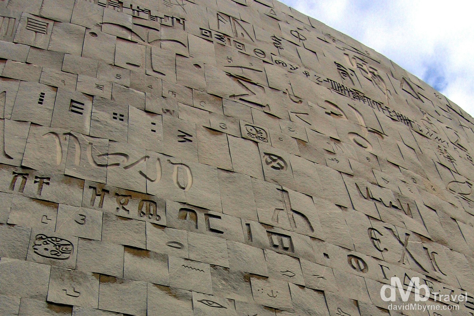 Giant letters, pictograms, hieroglyphs and symbols from every known alphabet on the outer walls of the Bibliotheca Alexandrina, Alexandria, Egypt. April 16, 2008.