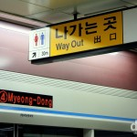 On the platform of Myeong-Dong metro station, Seoul, South Korea. July 8, 2008