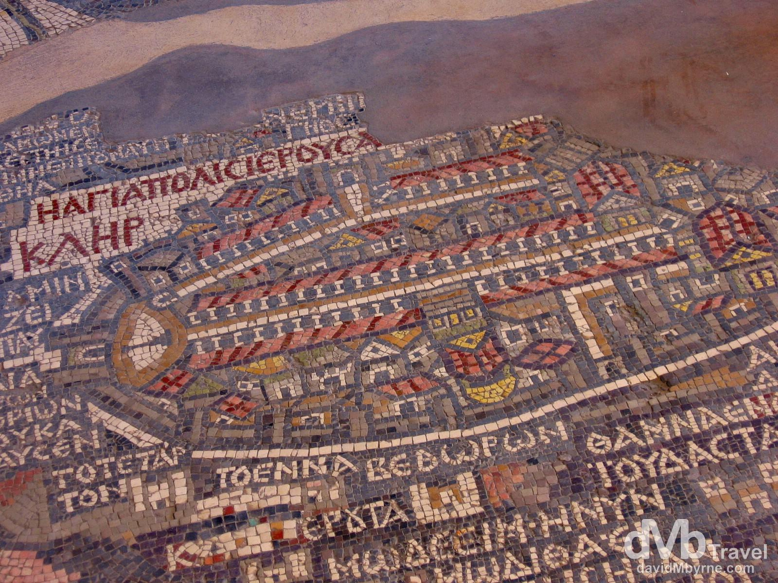 The floor mosaic in St. George Church, Madaba, Jordan. April 29, 2008.