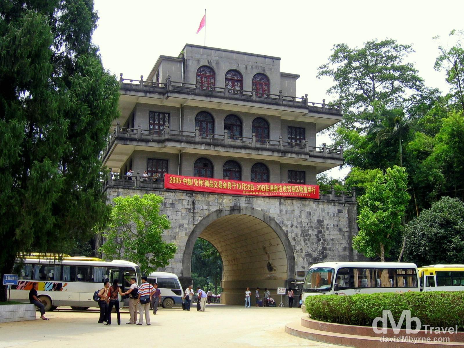 China-Vietnam Border Crossing || Friendship Pass