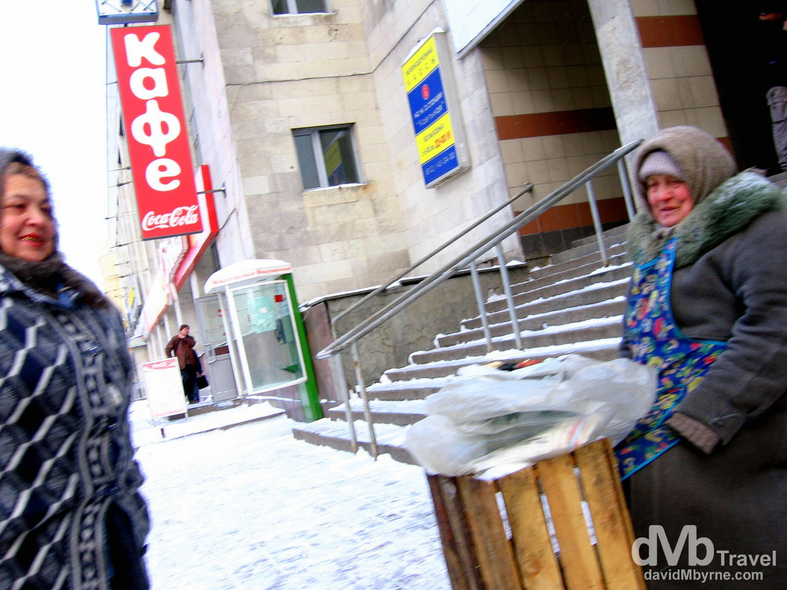 Outside Finland Station in St. Petersburg, Russia. February 28, 2006.