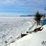 Overlooking Lake Baikal outside the village of Listvyanka in Siberian Russia. February 18, 2006.