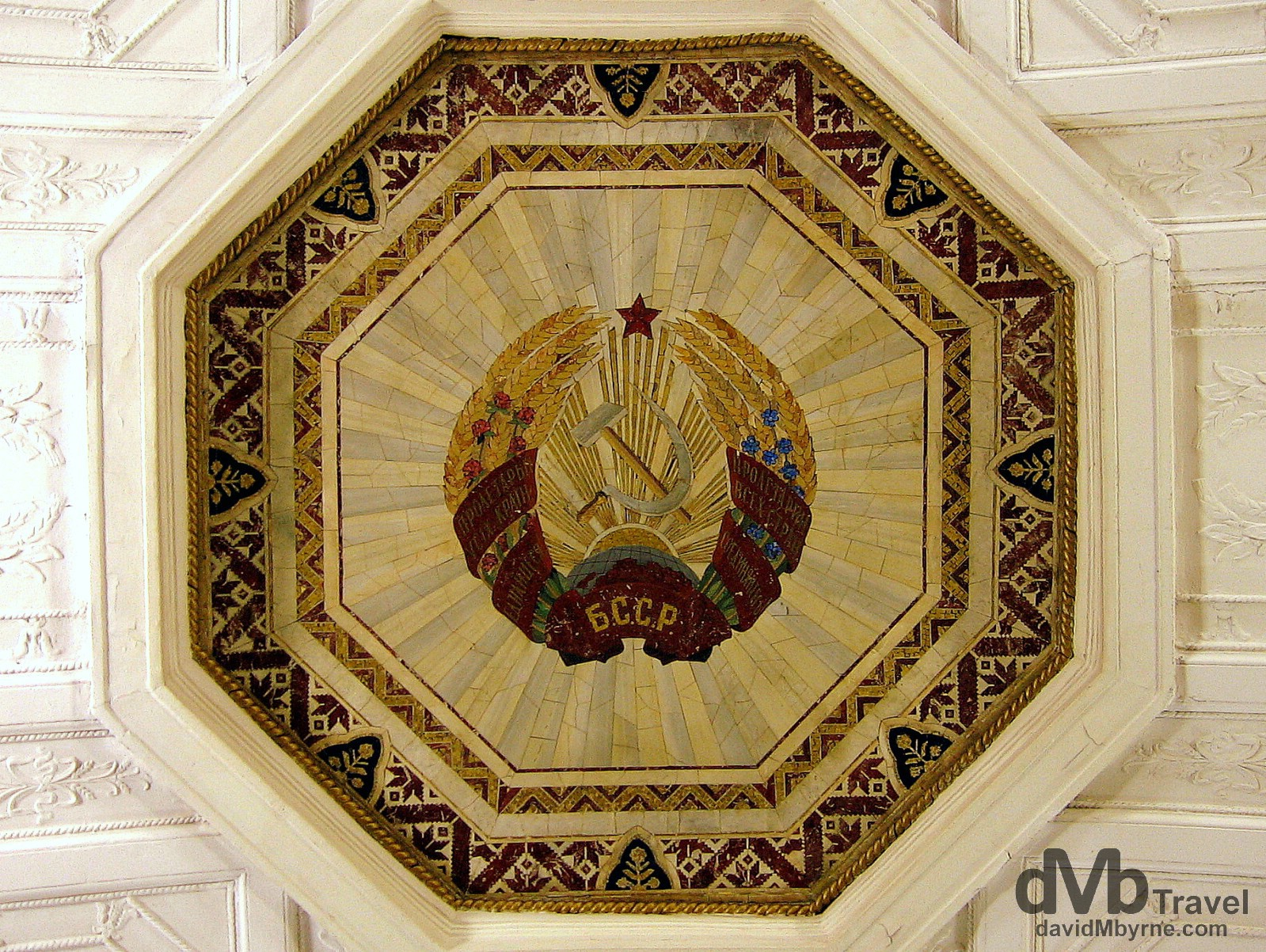 A Soviet-era mosaic on the roof of a station of the Moscow metro system. Moscow, Russia. February 25, 2006.