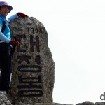 At the 1708-metre summit of Daecheongbong in Seoraksan National Park, South Korea. June 28, 2009.