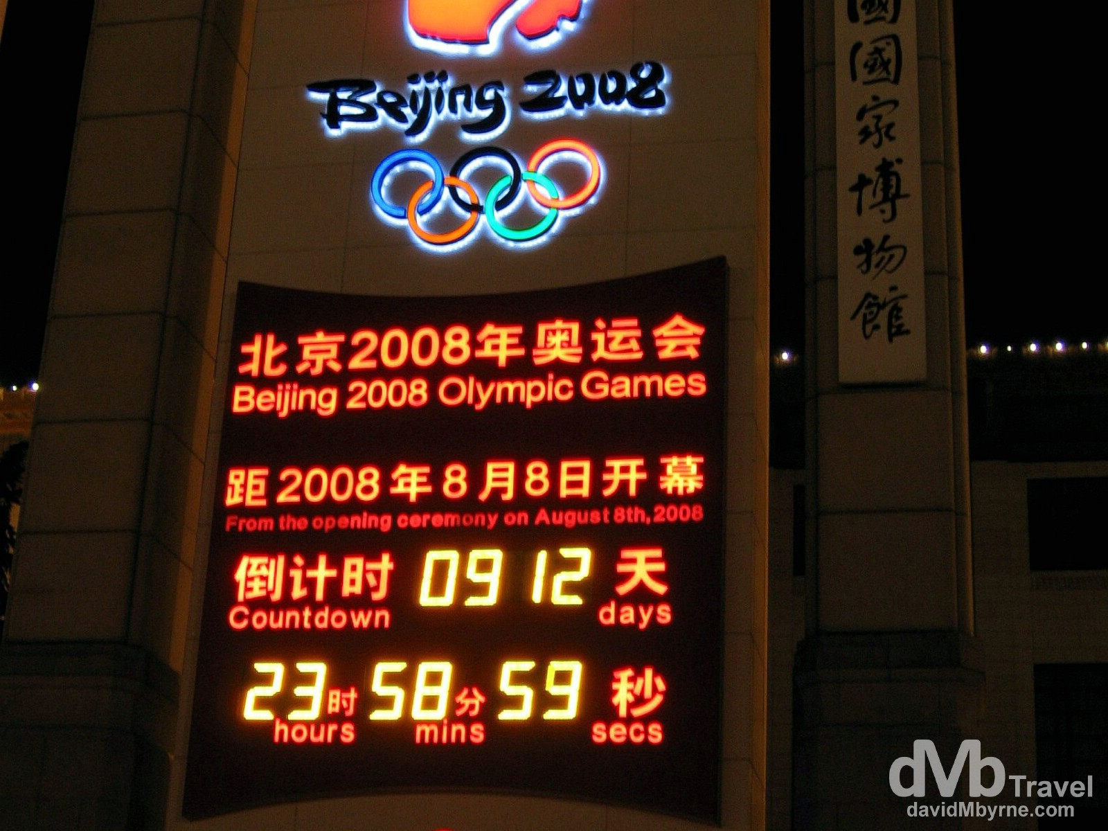 Olympic countdown in off Tian'anmen Square in Beijing, China. February 7, 2006.