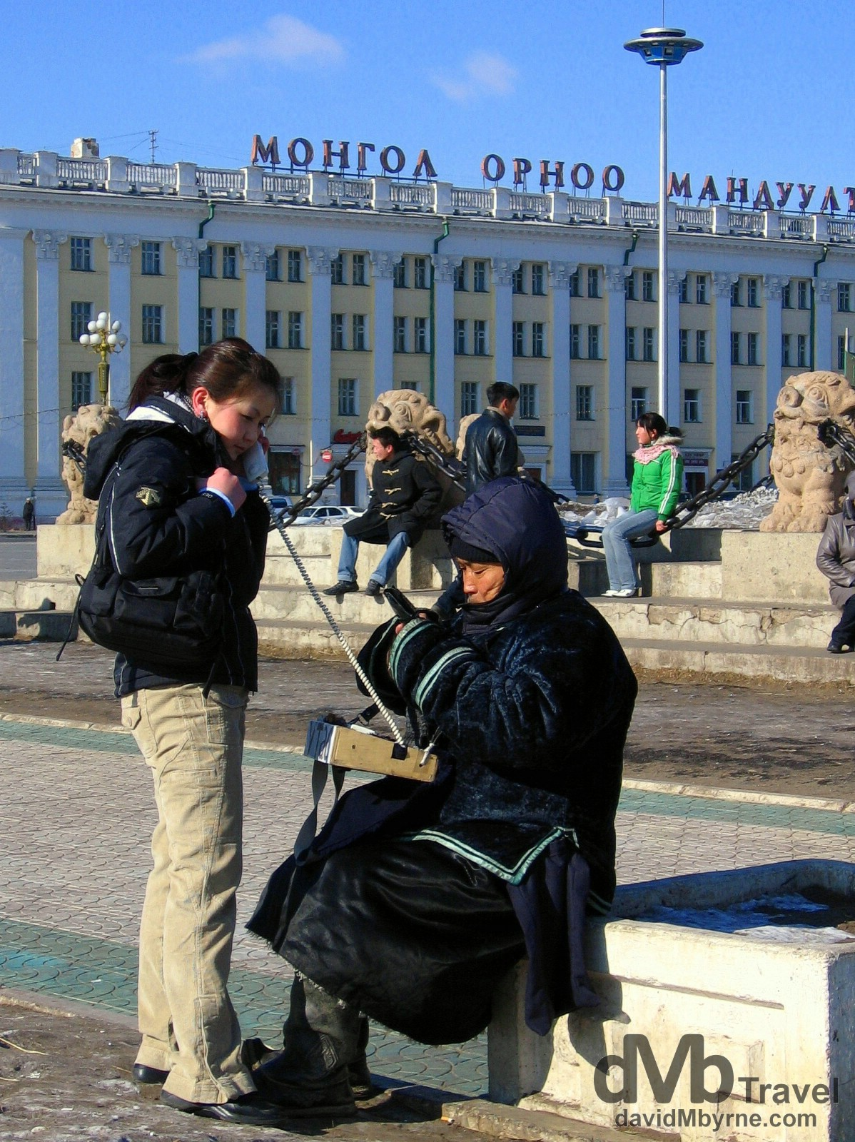 Connected in Sükhbaatar Square, Ulan Bator, Mongolia. February 16, 2006.